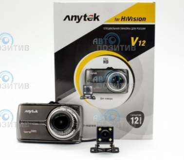 Anytek for HiVision V12  » Видео-регистраторы